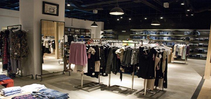 af8e708da0ca STEM - Магазин одежды в Киеве на Pokupon.ua