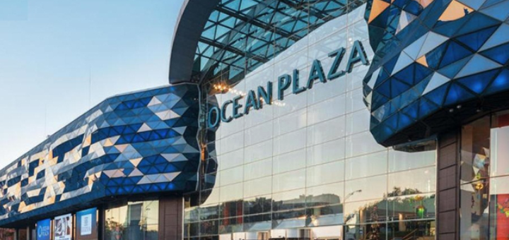 OCEAN PLAZA - Торгово-развлекательный центр на Pokupon.ua 2a55f6eb71bb7