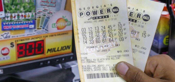 лотерея-5