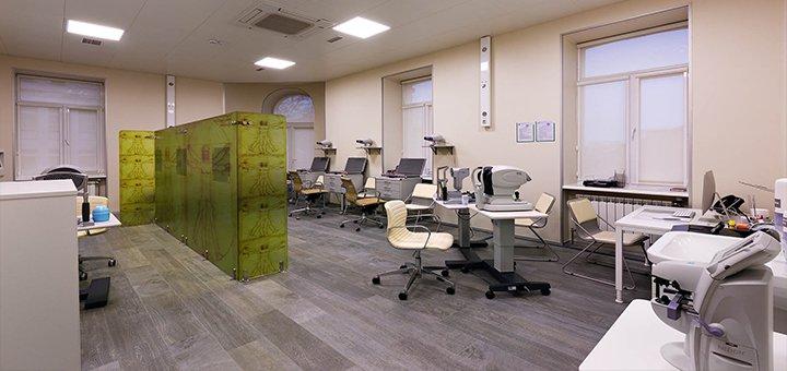ФОТОГАЛЕРЕЯ ▷ офтальмологический центр в Киеве Британский офтальмологический  центр ▷ Pokupon.ua 64b1f107a0154
