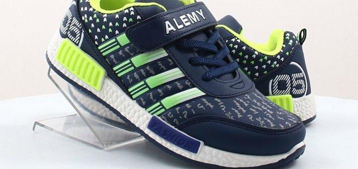b178d8ddd Детские кроссовки в интернет-магазине ShoesSALE. Покупайте обувь для детей  по скидке.