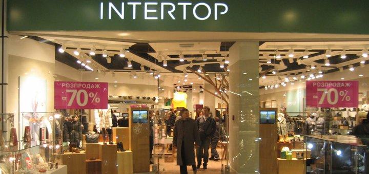 INTERTOP - Сеть магазинов обуви на Pokupon.ua 94806f91ee0de