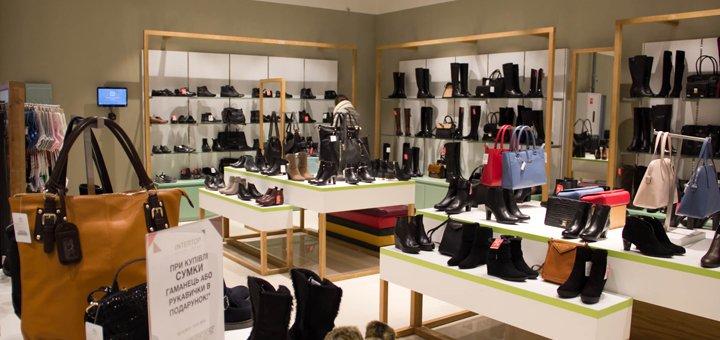 c32a26c0887c38 INTERTOP - Сеть магазинов обуви на Pokupon.ua