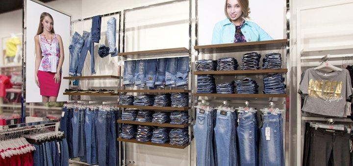60db2002077 GLORIA JEANS - Сеть магазинов одежды на Pokupon.ua
