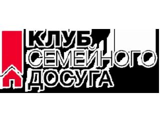 Logo11-klubdosuga