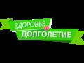 Logo35-zdorove