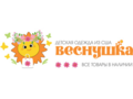 Logo-vesna