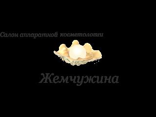 S5_logo-medium