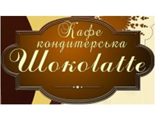 Shokolatte