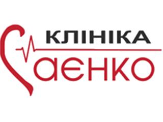 ОТЗЫВЫ ▷ Клиника в Киеве Саенко ▷ Pokupon.ua 36d948e04bd