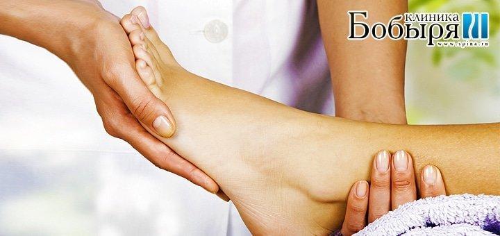 Ударно-волновая терапия (УВТ)