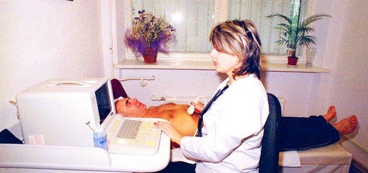 От 5 дней отдыха в санатории «Лыбидь» в Трускавце
