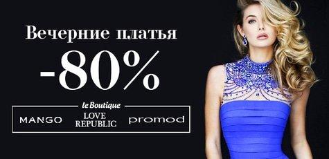 %d0%9c%d0%b0%d0%ba%d0%b5%d1%82_%d0%b0%d0%ba%d1%86%d0%b8%d0%b8