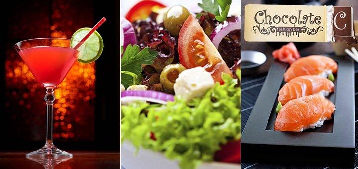 50% скидки на ВСЕ меню кухни и 20% на весь бар в Karaoke-lounge bar «Chocolate»!