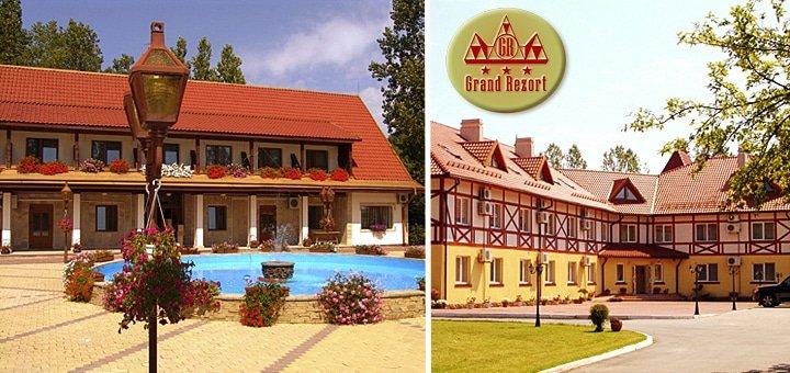 Отдых вблизи Львова! 4, 6 или 8 дней отдыха для двоих или четверых в отеле Grand Rezort! Питание, сауна в стоимости!