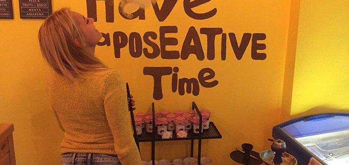 Скидка до 43% на кальян + облепиховый чай или 2 коктейля на выбор в кафе «posEATive»