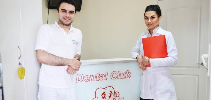 Установка металлокерамических коронок в стоматологической клинике «Dental-Club»