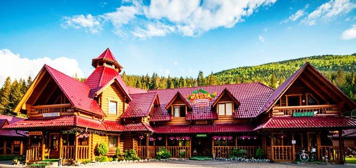 От 3 дней отдыха в отеле «Ольга» в Татарове в Карпатах