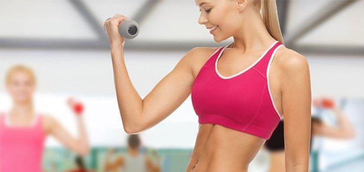 Безлимитный абонемент на занятия фит-миксом и восточными танцами в фитнес-клубе Атлет