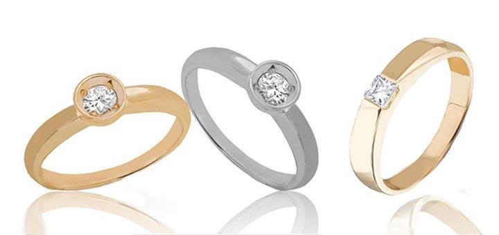 Скидка 25% на золотые кольца с драгоценными камнями в магазине «14 Карат»