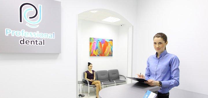 Установка до 4 металлокерамических коронок в стоматологической клинике «Professional Dental»