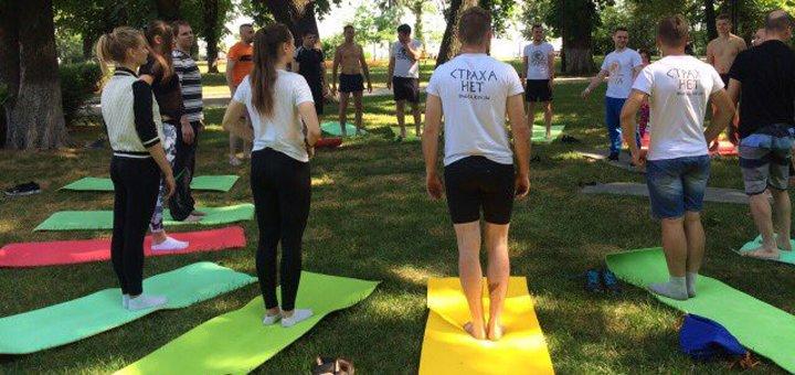 Абонемент на 6 месяцев безлимитного посещения студий йоги от «My Yoga Style»