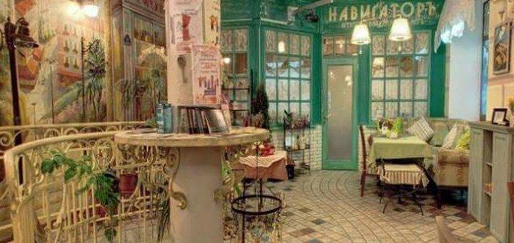 До 50% скидки на кухню, бар и на вынос в Арт-кафе «Город N»