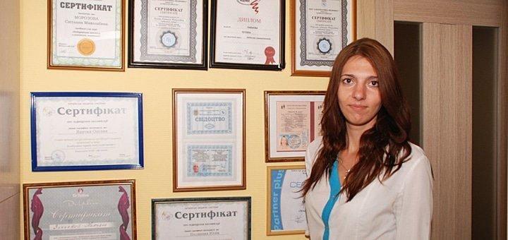 До 5 сеансов массажа лица для устранения дефектов в салоне аппаратной косметологии «Nova Я»