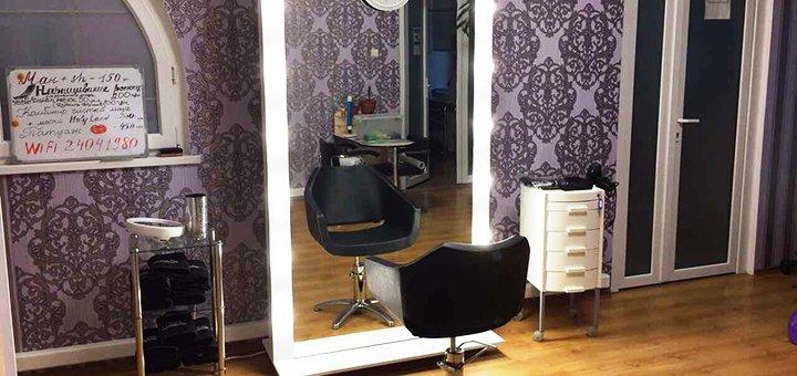 Комбинированная чистка лица с озонотерапией в «Helena Exclusive & Beauty Soul Studio»