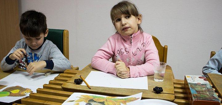 Поможем деткам из центра социальной реабилитации в Броварах вместе с фондом «К Сердцу»