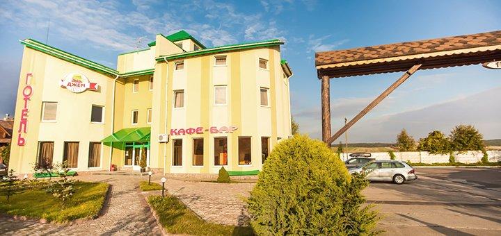 От 3 дней отдыха с трехразовым питанием и спа-зоной в отеле «Джем» в Раковце