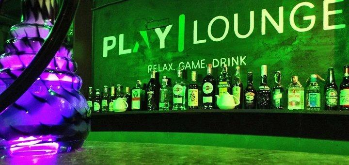 Кальян с напитком на выбор в кальян-баре «PlayLounge»