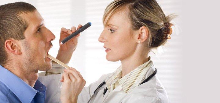 Комплексное обследование у отоларинголога в медицинском центре «Гармония Здоровья»
