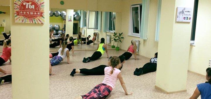 До 12 занятий гимнастикой для детей от фитнес-клуба «HappyFit»
