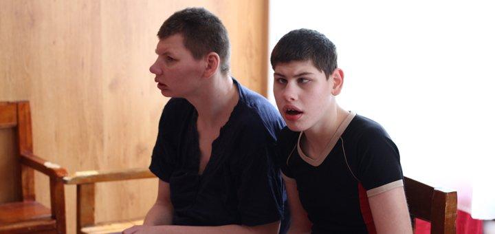 Благотворительная акция. Поможем детям из Пугачевского детского дома
