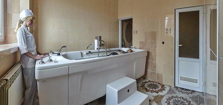 От 6 дней отдыха c трехразовым питанием и лечением в VIP-санатории «Elite Dnipro» в Трускавце