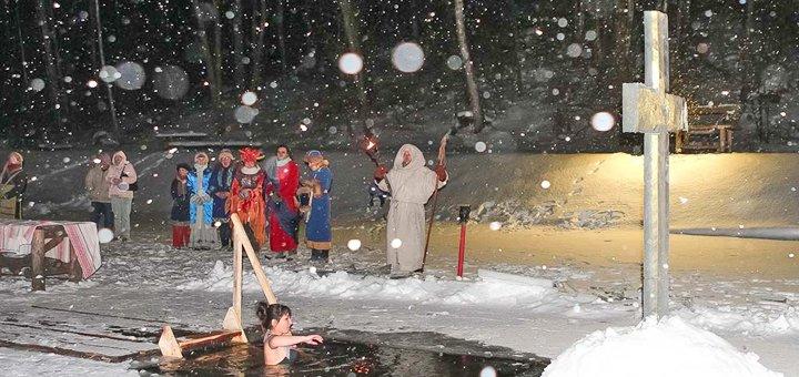 Грандиозное празднование Крещения в «Парке Киевская Русь»