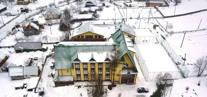 От 3 дней с крытым бассейном и спа в эко-отеле «Ялинка» в 400 метрах от подъемника Вышков