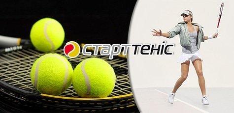 Tennis-87-56