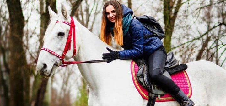 Прогулки на лошадях от конного клуба «Сопрано»