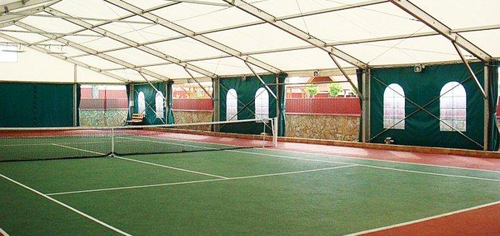 Скидка 30% на аренду теннисного корта «Сет-гейм»