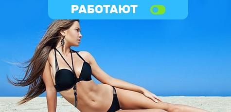 Unikalnye_uprazhneniya_strojnaya_figura_za_30_dnej_30_day_shred_video