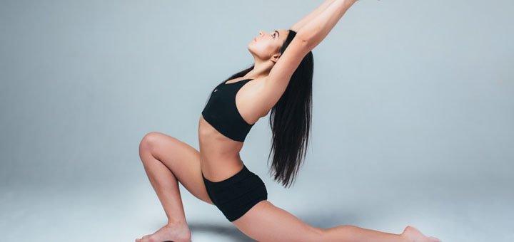 До 12 занятий Yoga, TRX, HIIT, Stretching в клубе «Nikko Club»