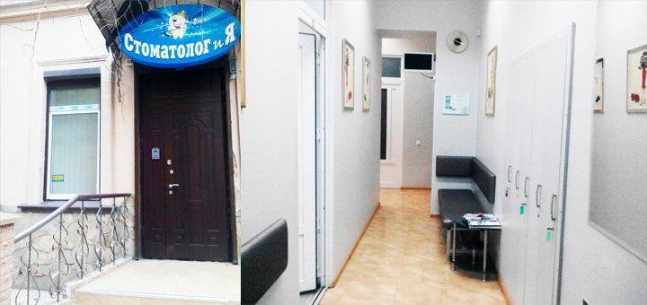 Установка фотополимерных пломб  и лечение глубокого кариеса в клинике «Стоматолог и Я»
