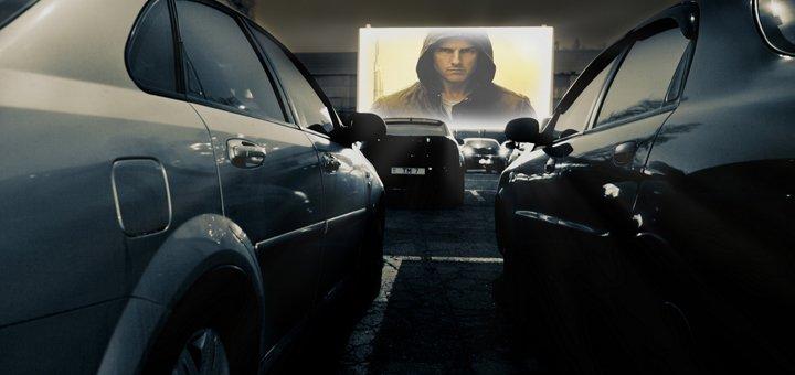 Билеты для одного автомобиля и попкорн от кинотеатра «Кинодром»