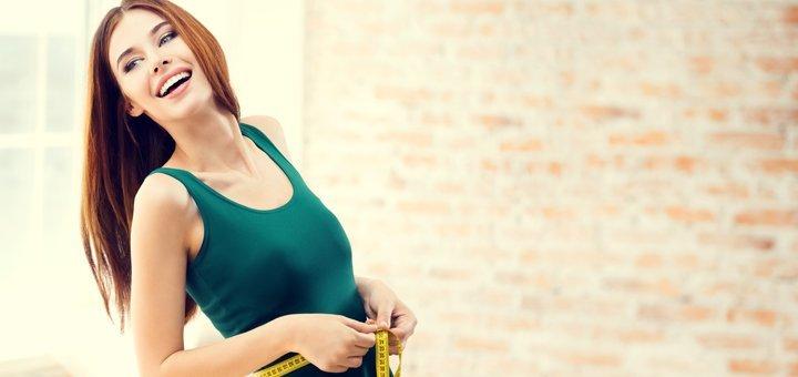 Разработка и корректировка индивидуальной программы тренировок и питания от клуба «Худей легко»