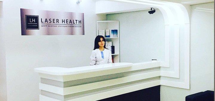 До 7 сеансов массажа лица и шеи в Клинике «Laser Health»