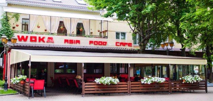 Скидка 30% на все меню в ресторане «Woka asia food»