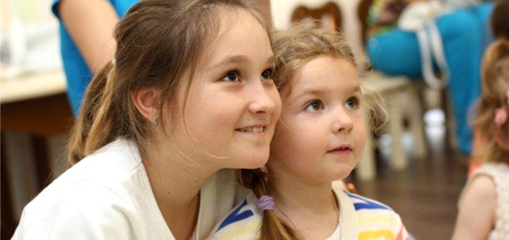 До 3 месяцев занятий арт-квестами для детей в центре развития «Vershina»