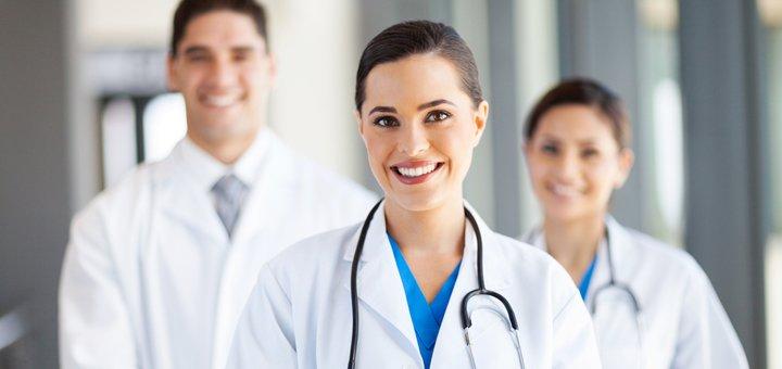Консультация семейного врача и диагностика КМЭ в центре медицины «Империя здоровья»